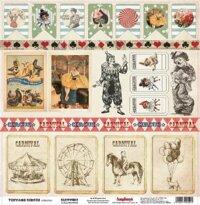 Vintage Circus/clownery